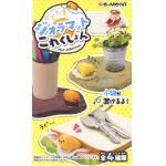 Gudetama Mat Collection Random Blind Box Sanrio