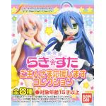 Lucky Star Figure Meister Random Blind Box