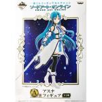Asuna Yuuki, A Prize Figure, Sword Art Online, Ichiban Kuji Figure Selection, Banpresto