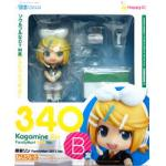 Kagamine Rin, 340 - FamilyMart 2013. Ver - Happy Kuji, Vocaloid, Nendoroid, Good Smile Company
