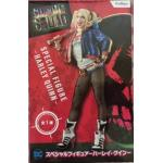 Harley Quinn, Special Figure, Suicide Squad, Furyu