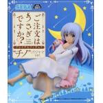Chino Pajama Ver, Premium Figure, Is the order a rabbit?, Sega