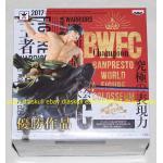 Roronoa Zoro, Vol. 1 Champion, One Piece, World Figure Colosseum, Banpresto