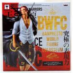 Shanks, Vol. 2 Champion, One Piece, World Figure Colosseum, Banpresto