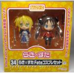 Lucky Star Meets Fate, Nendoroid 34, Saber & Rin Cosplay Lucky Star, Konata & Kagami, Good Smile Company