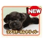 Kawaii Friends Dog Collection Brown Plush 9 Inches