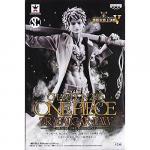Trafalgar Law, Vol. 5, DXF, One Piece, Champion 2015, Scultures, Banpresto Figure Colosseum, Banpresto
