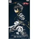 Kirito Figure Kazuto Kirigaya, Goukai EXQ Series, Sword Art Online Code Register, Banpresto