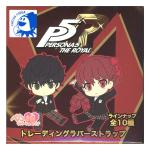Persona 5 The Royal, Random Keychain Rubber Strap Blind Box Atlus Sega