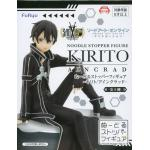 Kirito Figure, Noodle Stopper, Sword Art Online, Alicization, Furyu