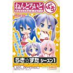 Lucky Star Nendoroid Petit Trading Figure Anime Random Blind Box