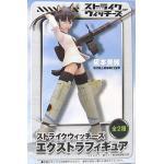 Mio Sakamoto, Extra Figure, Strike Witches, Sega