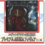 Asuka Langley Shikinami, Arcade Prize, Evangelion, Rebuild of Evangelion, Sega