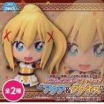 Darkness Figure, KonoSuba: Gods Blessing on this Wonderful World! Legend of Crimson, Sega