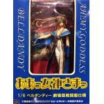 Belldandy, 1/6 Scale Pre-Painted Figure, Ah! My Goddess, Atelier Sai
