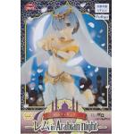Rem, Arabian Night Figure, Re:Zero - Starting Life in Another World, SSS Figure, Furyu
