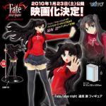 Rin Tohsaka, Movie Ver Prize Figure, Fate / Stay Night, Taito