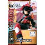 Katsushika Hokusai, Noodle Stopper Figure, Fate / Grand Order, Furyu