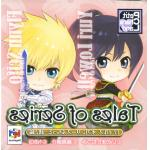 Tales Of Series Petit Chara Land Trading Figure Anime Random Blind Box