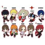 Persona 5 The Royal, Random Keychain Rubber Strap Blind Box Atlus Sega