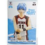 Basket Tetsuya, DXF Cross X Players Figure, The Basketball which Kuroko Plays, Banpresto