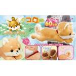Kawaii Shiba Dog Plush Doll,  Beige 23 Inches BIG Size