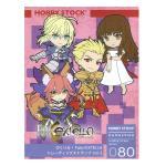 Fate Extella Mini Strap Keychain Anime Hobby Stock Random Blind Box