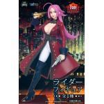 Fate Extra Last Encore Rider Figure, Francis Drake, Taito