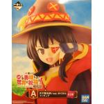 Megumin, Witch Outfit, Ichiban Kuji A Prize Figure, KonoSuba Gods blessing on this wonderful world! Movie, Bandai