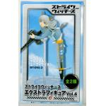 Eila Ilmatar Juutilainen, Extra Figure, Vol. 4, Strike Witches, Sega