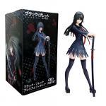Kisara Tendo, Premium Figure, Black Bullet, Sega