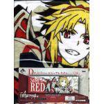 Banpresto Ichiban Kuji D Prize Fate Apocrypha Saber of Red Mordred Bath Towel