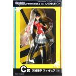Yukiko Amagi, C Prize, Persona, The Animation, Index Corporation