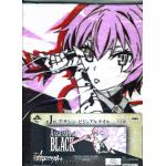 Banpresto Ichiban Kuji J Prize Fate Apocrypha Assassin of Black Jack The Ripper Bath Towel