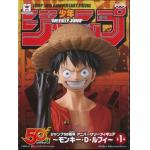 Monkey D. Luffy, Weekly Jump, One Piece, Jump 50th Anniversary Figure, Banpresto