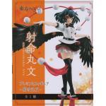 Shameimaru Aya, Premium Figure, Touhou Project, Furyu