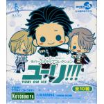 Kotobukiya Yuri On Ice Random Blind Box Keychain Rubber Strap