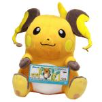 Pokemon Sun & Moon Raichu Plush Doll 10 Inches Banpresto