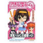 Melancholy of Haruhi Suzumiya Nendoroid Trading Figure Anime Random Blind Box #1