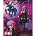Sakura Matou, Premium Figure, Fate Extra CCC, Sega