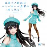 Mai Sakurajima Figure, Knit Dress ver., Coreful Series, Rascal Does Not Dream of Bunny Girl Senpai, Taito