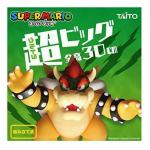 Taito Super Mario Ultra Big Action Figure Bowser Game Japan