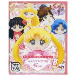 Sailor Moon Blind Box Trading Figure Petit Chara Land Megahouse Sakura Version