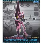 Evangelion : 3.0 YOU CAN (NOT) REDO EVA Premium EVA Series Unit 08 Beta PM Robot Figure Sega