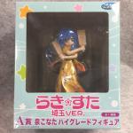 Izumi Konata, A Prize Figure, Kimono, Lucky Star, Sega