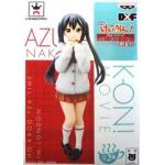 Azusa Nakano, Ho-Kago Tea Time In London HTT GRAY Style Special, K-ON!!, DXF Figure, Banpresto