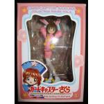 Sakura Kinomoto, Collection Figure Vol. 2, Bunny Ver., Cardcaptor Sakura, Sega