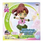 Sailor Jupiter Atsumete Trading Figure Banpresto Anime Statue Doll 20th Anniversary Special