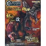 Monster Hunter Blind Box Trading Figure Anger Ver Action Figure Capcom Japan