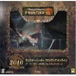 Dragon, 2010 Anniversary Edition, Monster Hunter Frontier, Capcom